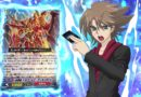 "Cardfight!! Vanguard Focus On: ""Ritorno Trionfante del Re dei Cavalieri"""