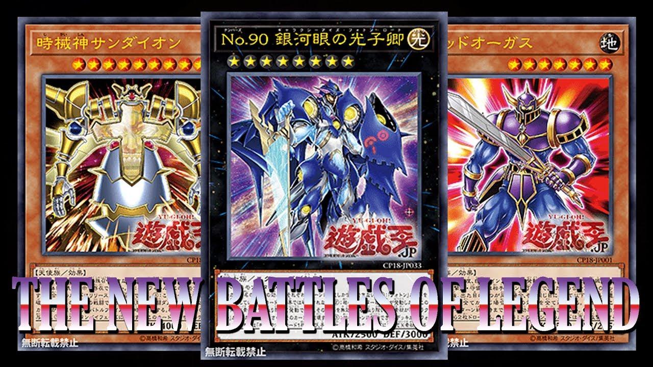 Battles of Legend: Relentless Revenge | Yu Gi Oh! | Fandom
