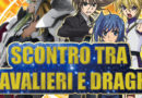"Cardfight!! Vanguard: ""BT09 Scontro tra Draghi e Cavalieri"" I° Parte"