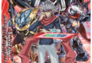 """Yu-Gi-Oh! Structure Deck: """"Dominazione Pendulum"""""""