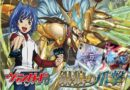 "Cardfight!! Vanguard: ""TD05 – Fendente del Lupo d'Argento"""