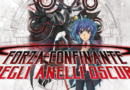Cardfight Vanguard Focus On Forza Confinante degli Anelli Oscuri