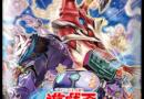 "Yu-Gi-Oh!: ""Hidden Summoners"" II° parte"