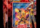 "Yu-Gi-Oh!: ""Structure Deck Soulburner"""
