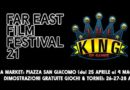 The King of Games al Far East Film Festival – Udine