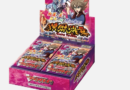 "Cardfight!! Vanguard: ""BT17 – Perdizione Ardente"""
